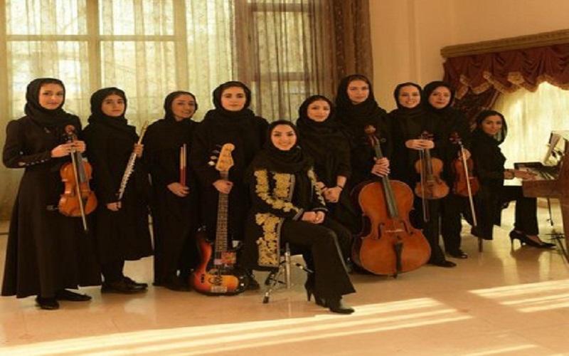 یک کنسرت بانوان با اجرای قطعات نوستالژیک