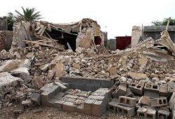 زلزله+ تجارت نیوز