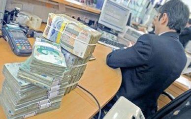 سود بانکی+تجارت نیوز