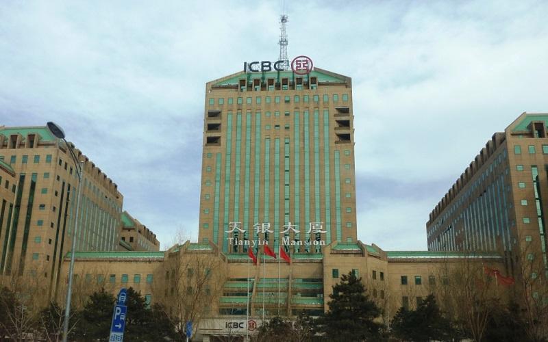 چرا چین کونلون بانک را با پول ایران راه انداخت