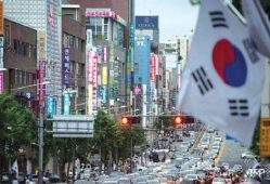 کره جنوبی+تجارت نیوز