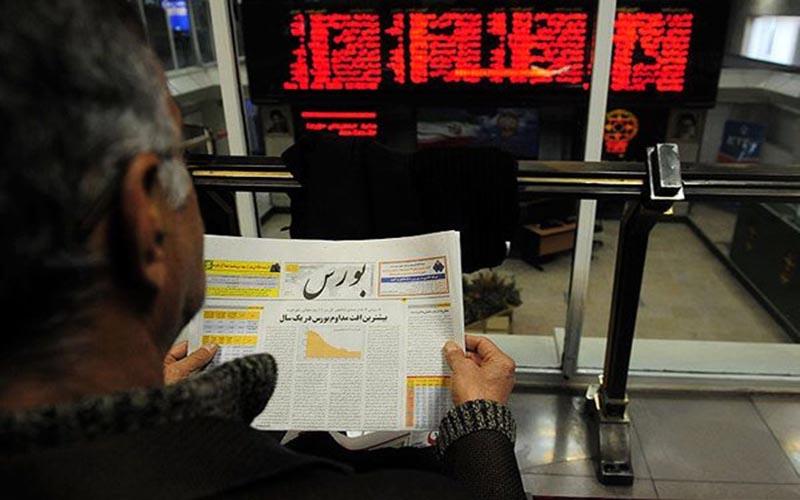 ارزش معاملات بازار بدهی ۱۰۸ درصد افزایش یافت