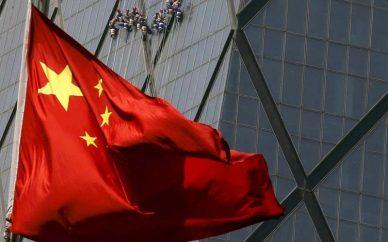 دولت چین میزان ذخیره ارزی دلاری را افزایش داد