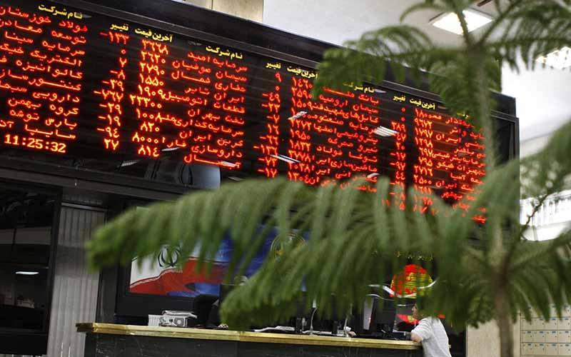 کمنوسانی قیمت سهام در معاملات امروز بورس