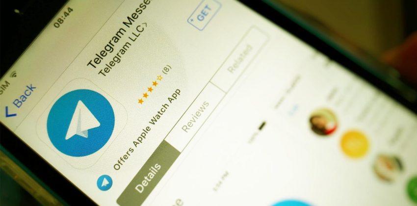 تلگرام و زنجیره بلوکی