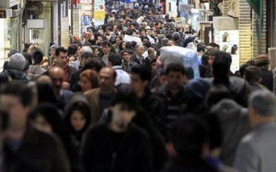 جمعیت+تجارت نیوز