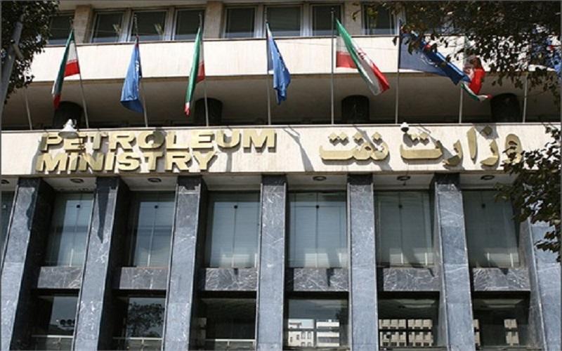 وزارت نفت آتش گرفت