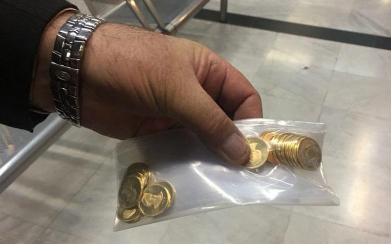 ۲.۶ میلیون قطعه سکه پیشفروش از فردا واگذار میشود
