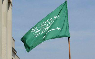 ادعای جدید ضد ایرانی رژیم سعودی