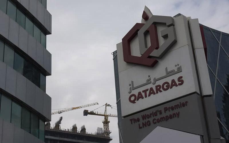صرفهجویی دو میلیارد ریالی با ادغام تولیدکنندگان گاز قطر