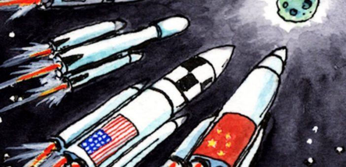 مسابقه تجاری کسبوکارها در فضا