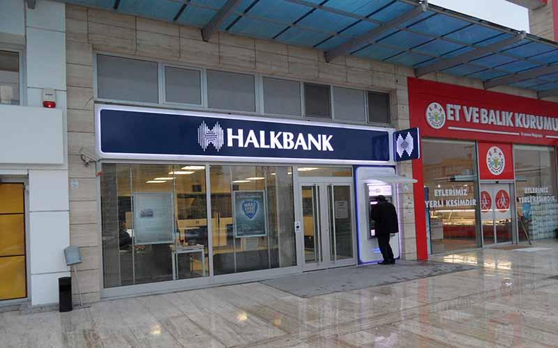نگرانی هالک بانک ترکیه از جریمه هنگفت به دلیل تراکنش با ایران