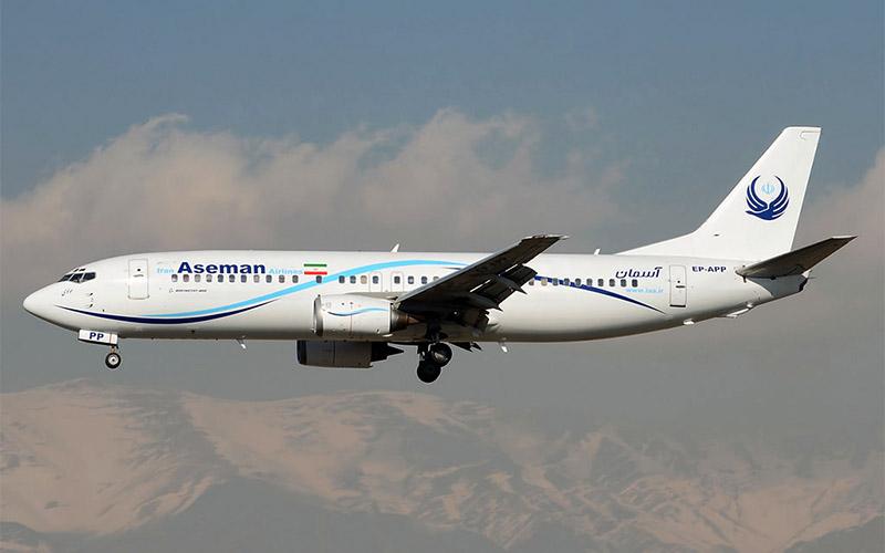 جزئیات پوشش بیمه هواپیمای سقوط کرده یاسوج