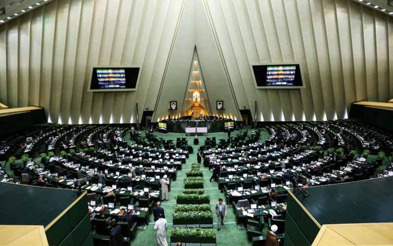 تصویب کلیات طرح بانک توسعه جمهوری اسلامی ایران