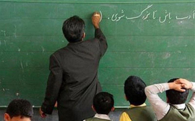 معلمان حقالتدریس از مهر حقوق نگرفتهاند