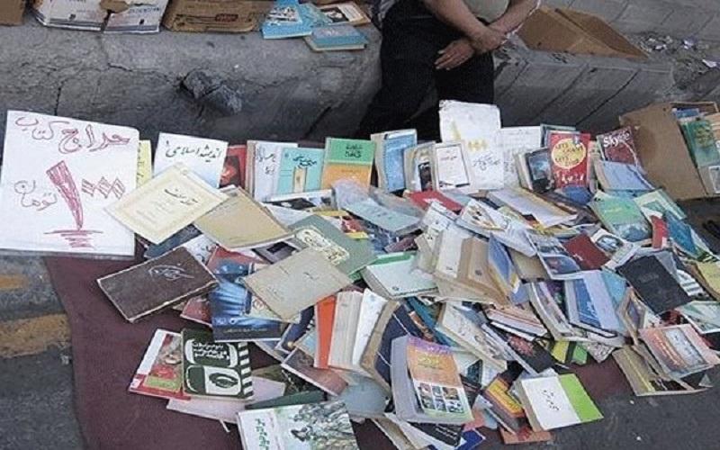 سلطان کتاب هم دستگیر شد