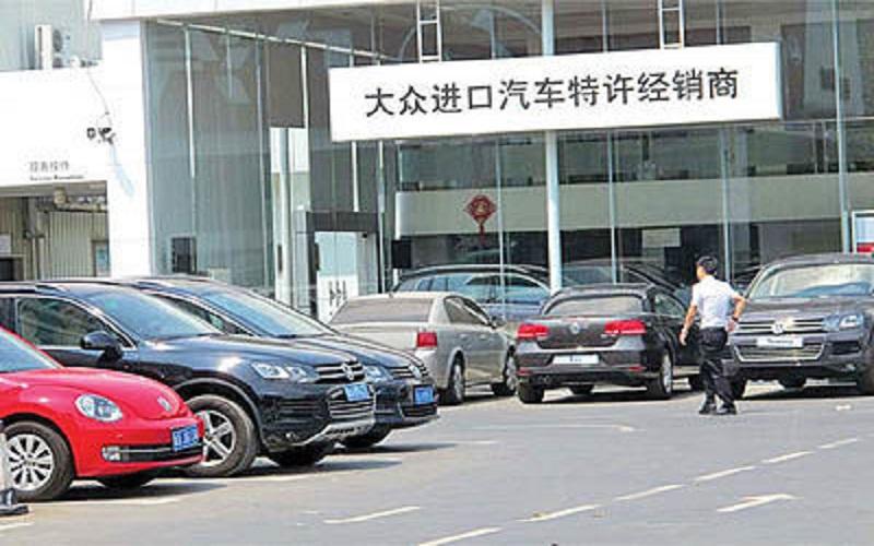برنامه فولکسواگن برای تصاحب بازار چین
