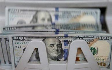 دلار+تجارت نیوز