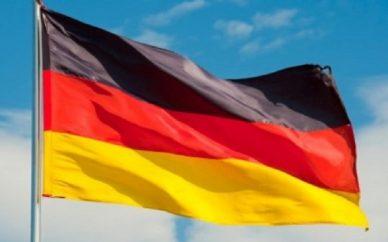 آلمان+تجارت نیوز