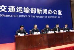 چین+تجارت نیوز