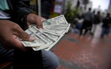 دلار+ تجارت نیوز