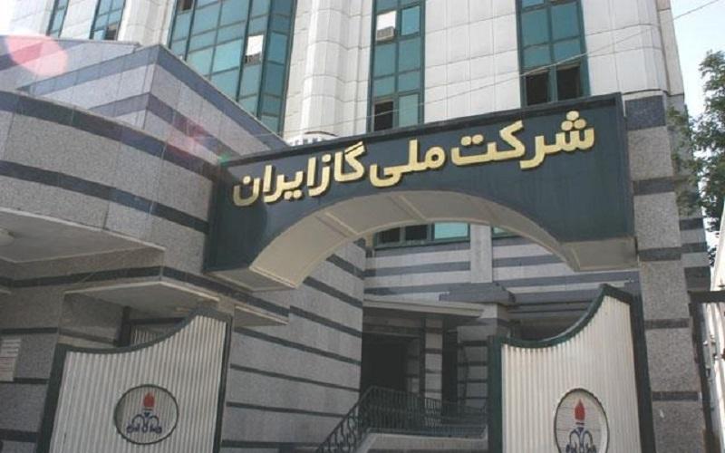 توضیحات شرکت ملی گاز در مورد یک خبر