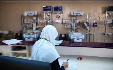 خبر خوش مجلس برای جامعه پرستاری