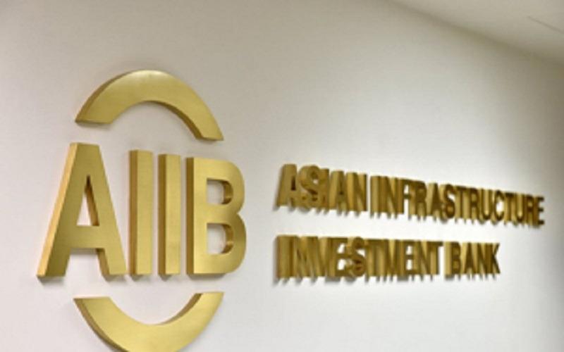 بانک آسیا+تجارت نیوز