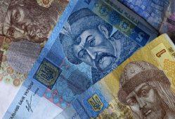 پول اوکراین+ تجارت نیوز