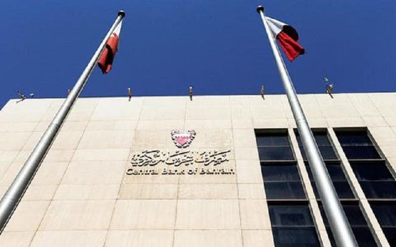 بحرین در صدر کشورهای عربی در فاینانس اسلامی