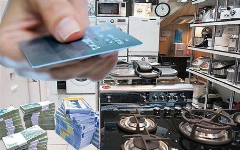 کارت اعتباری+تجارت نیوز