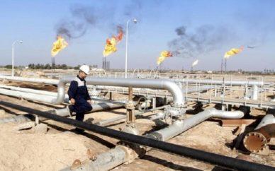 نفت و گاز عراق+تجارت نیوز