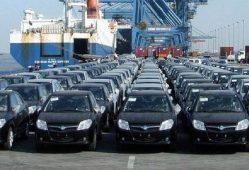 واردات خودرو+تجارت نیوز