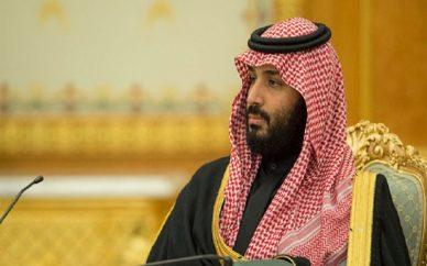 ولیعهد عربستان+تجارت نیوز
