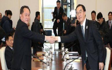 کره+تجارت نیوز