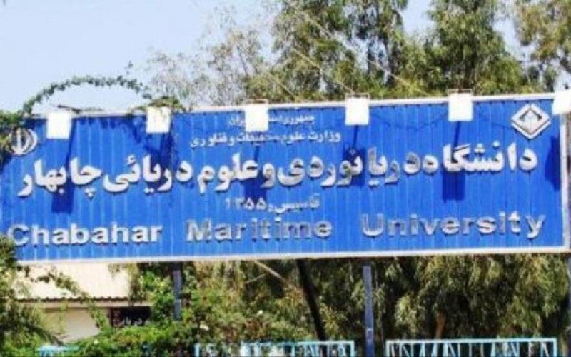 اشتغال ۴۰۰۰ نفر از فارغالتحصیلان دانشگاه دریانوردی چابهار در بدنه دریایی کشور