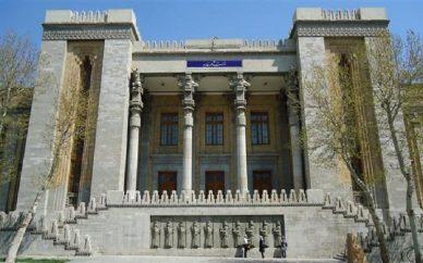 وزارت خارجه+تجارت نیوز