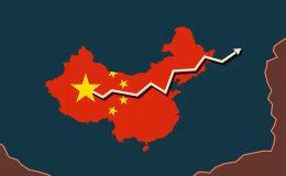 از اقتصاد چین چه میدانیم