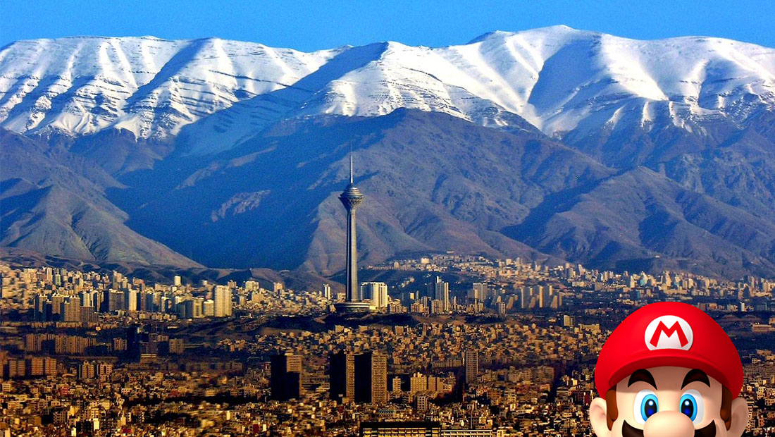 ایران کسبوکار ایرانیها جماعت