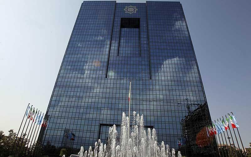 پایان ضربالاجل بانکی به دانشگاههای دولتی