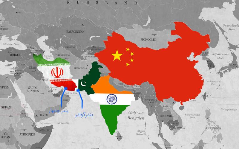 ایران و رقابت هند-چین؛ همه تخممرغها را در سبد چینی نگذاریم