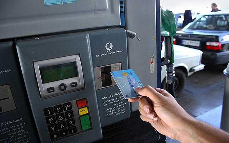 امکان جایگزینی سایر کارتهای بانکی، پس از اتمام ثبت نام کارت سوخت