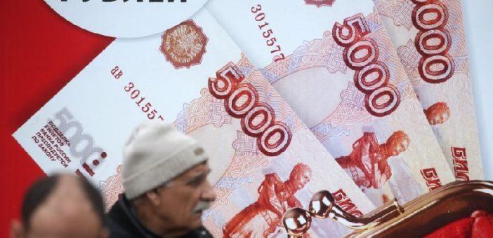 سهم روسیه از اقتصاد جهانی کوچک شده است