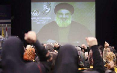 اعلام نامزدهای حزب الله در انتخابات ٱینده لبنان