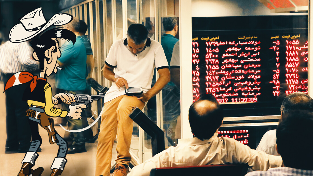 لوک خوششانس بورس بازار سهام اقتصاد رفتاری