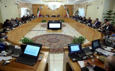 موافقت هیئت دولت با تشکیل کارگروه ملی سازگاری با کم آبی
