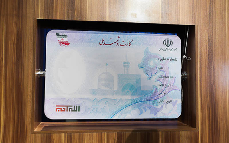 دردسرهای صدور کارت ملی / چرا کارت ملی به دست مردم نمیرسد؟ / مقصر کیست؟