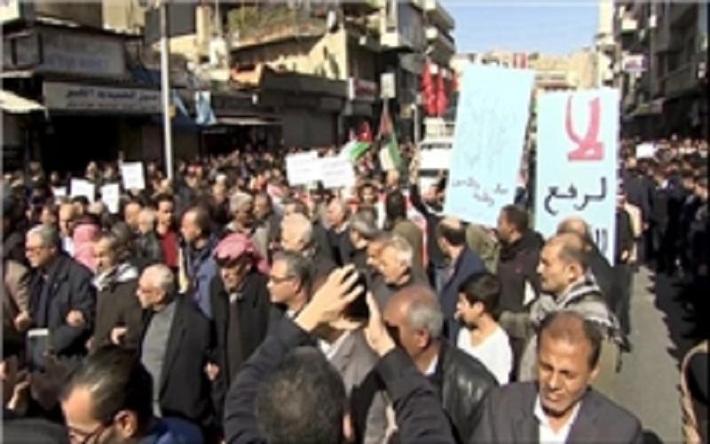 تظاهرات اقتصادی در اردن