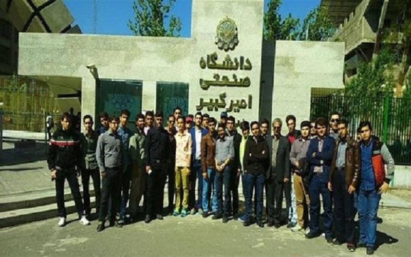 دانشگاه امیرکبیر اردوی مطالعاتی در نوروز 97 برگزار میکند