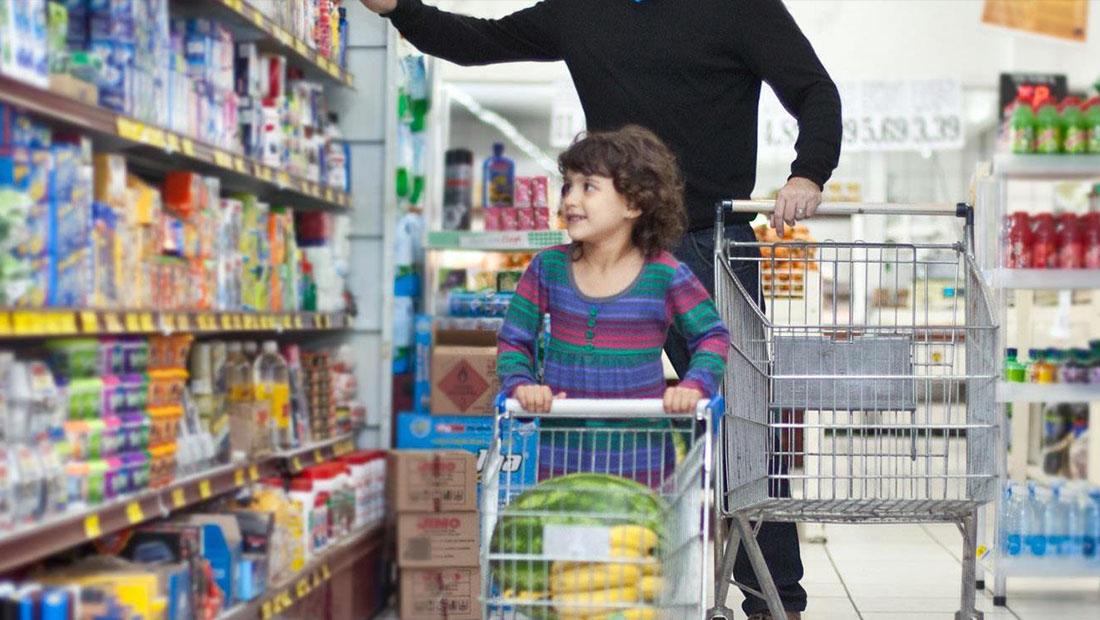 ادراک تقاضا مشتری بازاریابی تامین خرده فروشی